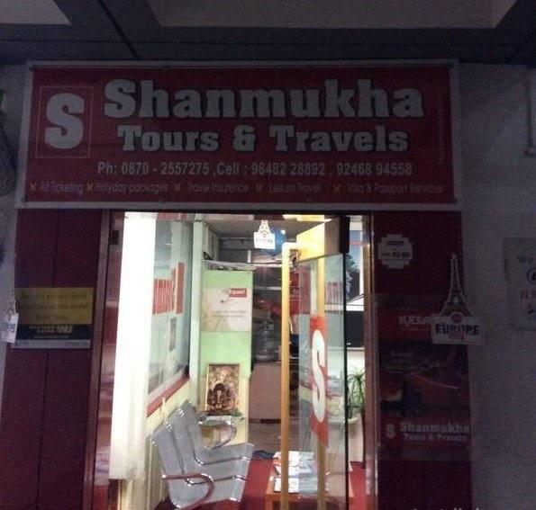 Shanmuka.jpg